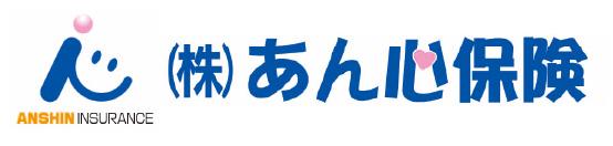 ぐるぐるかみとん市のお知らせ | 和歌山県田辺市の保険代理店 – あん心保険